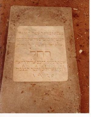 Túmulo da minha tataravó Rachel Diwan